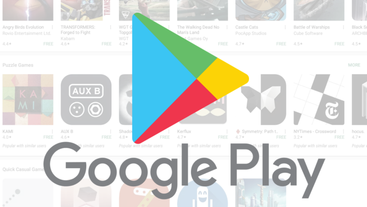 nexus2cee Default Google Play Hero since we dont have one