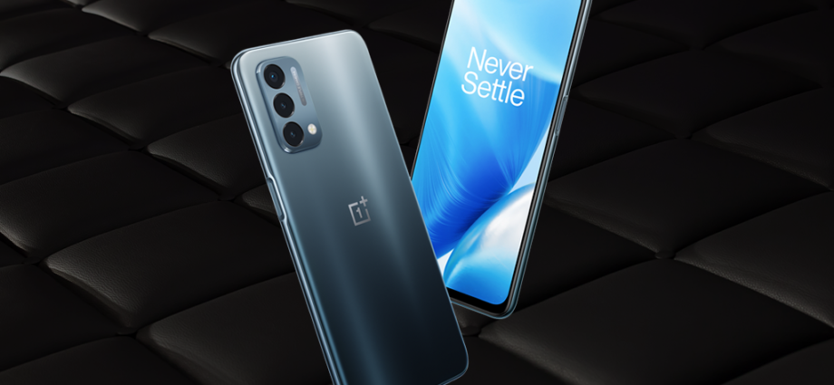 nr article OnePlus Jabba 6 11 21
